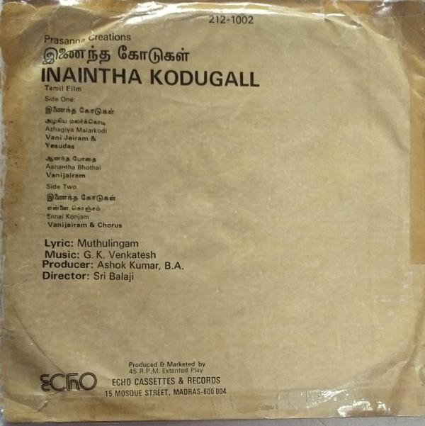 Inaintha Kodugall Tamil Film EP Vinyl Record by G.K.Venkatesh www.mossymart.com