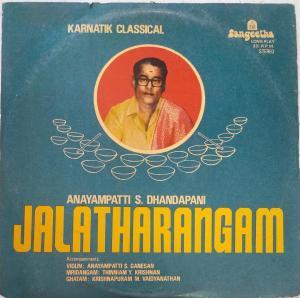 Jaladharangam Musical Instruments LP Vinyl Record www.mossymart.com