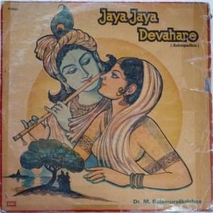 Jaya Jaya Devahare Hindu Devotional songs by M Balamuralikrishna www.mossymart.com