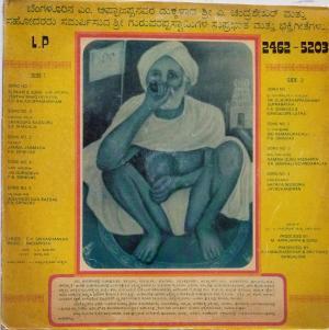 Kannada Devotinal LP Vinyl Record www.mossymart.com