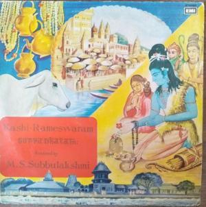Kashi Rameshwaram Suprabatham LP Vinyl Record by MS Subbulakshmi www.mossymart.com