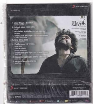 Kumki - Tamil Audio CD by D. Imman - www.mossymart.com (2)