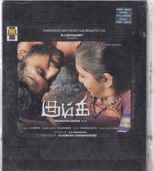 Kumki - Tamil Audio CD by D. Imman - www.mossymart.com (2)