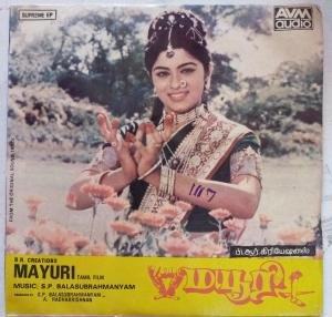 Mayuri Tamil Film EP Vinyl Record by S.P.Balasubramanyam www.mossymart.com