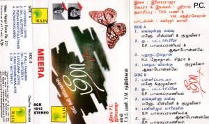 Meera - Tamil Audio Cassette by Ilayaraaja - www.mossymart.com