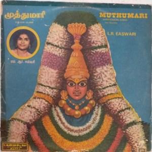 Muthumari Hindu Devotional songs LP Vinyl Record by LR Easwari www.mossymart.com