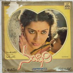 Nandini Telugu Film LP Vinyl Record by Ilaiyaraja www.mossymart.com