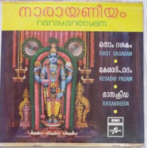 Narayaneem Hindu Devotional Songs Malayalam LP Vinyl Record by Leela www.mossymart.com