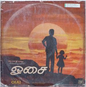 Osai Tamil Film LP Vinyl Record by Shankar Ganesh www.mossymart.com