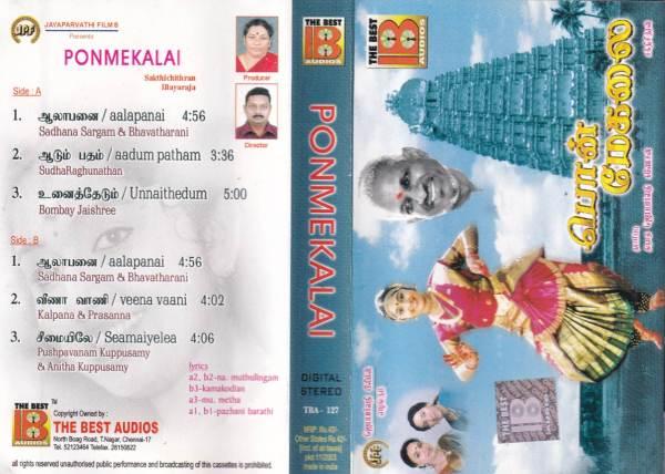 Ponmekalai - Tamil Audio Cassette by Ilayaraaja - www.mossymart.com