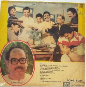 Prathidwani Telugu Film LP Vinyl Record by Chakravarthy www.mossymart.com