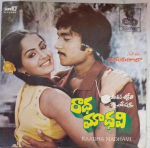 Raadha Madhavi Telugu Film EP Vinyl Record by Ilaiyaraja www.mossymart.com