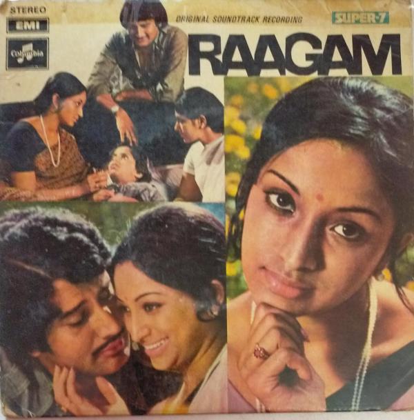 Raagam Malayalam Film Super 7 EP Vinyl Record by Salil Chowdhury www.mossymart.com