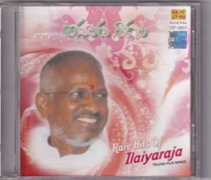 Rare hits of Ilayaraaja - Telugu Audio CD by Ilayaraaja - www.mossymart.com (2)