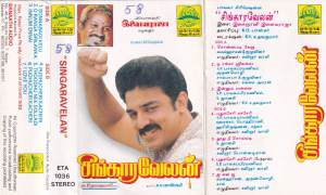 Singaravelan - Tamil Audio Cassette by Ilayaraaja - www.mossymart.com