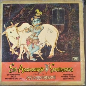 Sri Annamacharya Samkirtanas LP Vinyl Record by MS Subbulakshmi www.mossymart.com