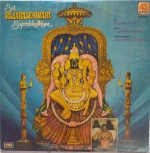 Sri Rajeswari Subrapatham Tamil LP Vinyl Record www.mossymart.com 2.