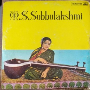 Sri Venkatesa Subrabaatham LP Vinyl Record by MS Subbulakshmi www.mossymart.com