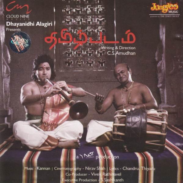 Tamizh Padam - Tamil Audio CD by Kannan - www.mossymart.com