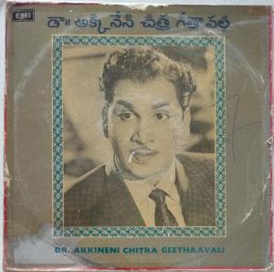 Telugu Film Hits LP Vinyl Record by Dr.Akkineni Chitra Geethaavali www.mossymart.com