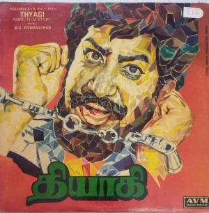 Thyagi Tamil Film story Dialogues LP Vinyl Record www.mossymart.com