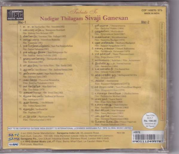 Tribute to Nadigar Thilagam Sivaji Ganesan - Tamil Audio 2 CD pack - www.mossymart.com (2)