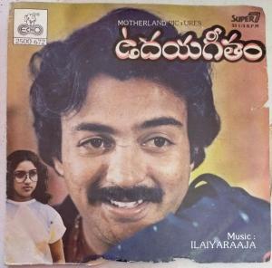 Udhaya Geetham Telugu Film Super 7 EP Vinyl Record by Ilayaraja www.mossymart.com