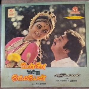 Unnai Onru Ketpen Tamil Film LP Vinyl Record By V Kumar www.mossymart.com