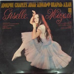 Adolphe Charles Adam LP Vinyl Record www.mossymart.com