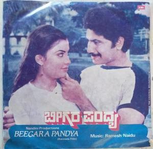Beegara Pandya Kannada Film EP Vinyl Record by Ramesh Naidu www.mossymart.com