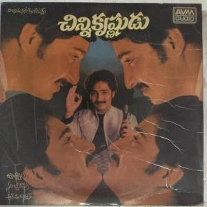 Chinni Krishnudu Telugu Film LP Vinyl Record by R D Burman www.mossymart.com