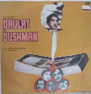 Daulat Ke Dushaman Hindi Film LP Vinyl Record by RD Burman www.mossymart.com