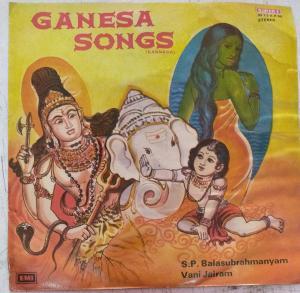 Ganesa Songs Kannada EP Vinyl Record by M Ranga Rao www.mossymart.com