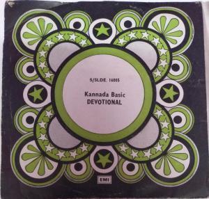 Kannada Basic Devotional EP Vinyl Record 16005 www.mossymart.com