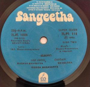 Kannada devotional EP Vinyl Record 111 www.mossymart.com