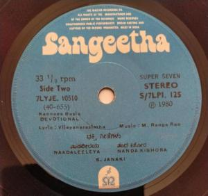 Kannada devotional EP Vinyl Record 125 by M Ranga Rao www.mossymart.com