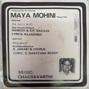 Maya Mohini Telugu film EP Vinyl Record by Chakravarthi www.mossymart.com