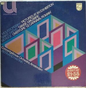 Modest Moussorgsky LP Vinyl Record www.mossymart.com