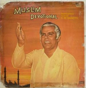 Muslim Devotional Songs Tamil LP Vinyl Record by EM Haneefa www.mossymart.com
