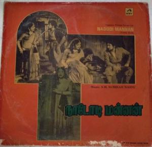 Nadodi Mannan Tamil Film LP Vinyl Record by S M Subbiah Naidu www.mossymart.com