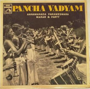 Pancha Vadyem LP Vinyl Record by Annamada Parameswara Marar and party www.mossymart.com