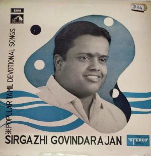 Popular Tamil Devotional Songs LP Vinyl Record by Sirgazhi Govindarajan www.mossymart.com