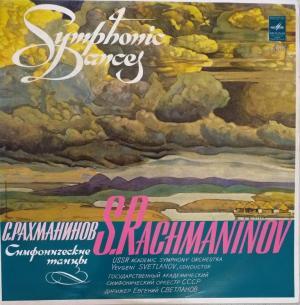 Sergei Rachmaninov Symphonic Dances LP Vinyl Record www.mossymart.com