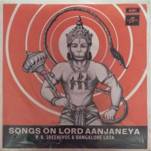 Songs on Lord Aanjaneya kannada devotional EP Vinyl Record www.mossymart.com