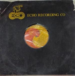 Sree Kanakamahalakshmi Recording Dance Troope Telugu Film LP Vinyl Record by Ilayaraja www.mossymart.com