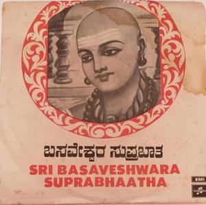 Sri Basaveshwara Suprabhaatha Kannada devotional EP Vinyl Record www.mossymart.com