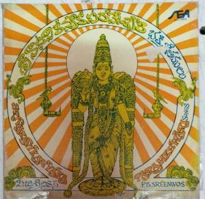 Sri Vasavikanyaka Parameswari Songs Telugu EP Vinly Record sung by P B Srinivas www.mossymart.com