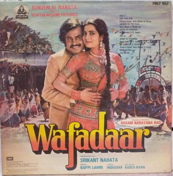 Wafadaar Hindi Film Lp Vinyl Record by Bappi Lahari www.mossymart.com