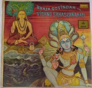 Bhaja Govindam and Vishnu Sahasranamam Devotional LP Vinyl Record by MS Subbulakshmi www.mossymart.com