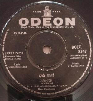 Bhale Rani Kannada Film EP Vinyl Record by V Sathya Rao 8347 www.mossymart.com